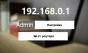 Вход на 192.168.0.1 admin admin