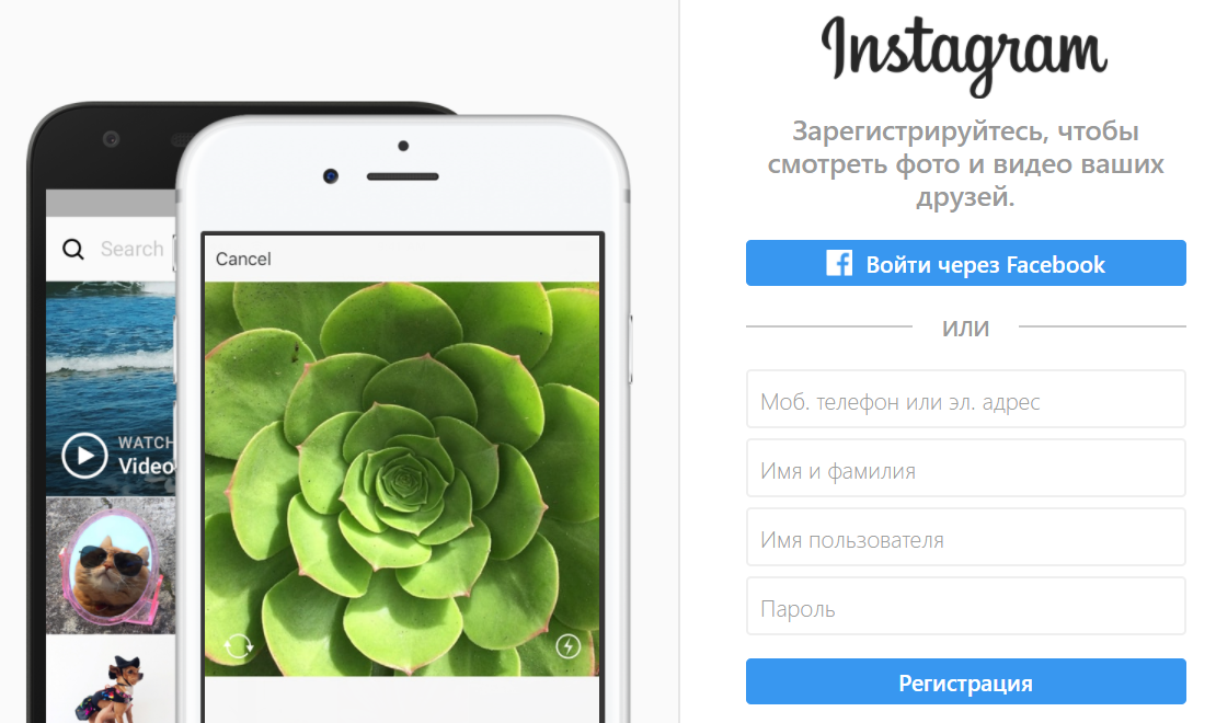 Как войти через Вконтакте