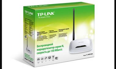 Wi-Fi роутер TP-Link TL-WR740N (RU) отзывы
